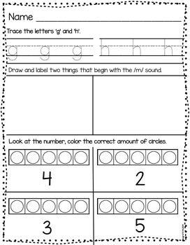 Kindergarten Morning Work for September! Great part of morning routines!