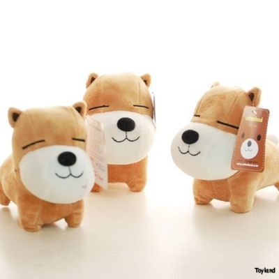 #cute #toy #plush #dog