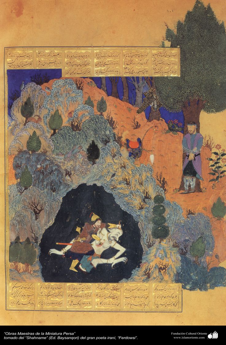 King Key Kavus was captured and blinded by divs in Mazandaran. Rostam set him free, but to cure his blindness he needed the White Div's liver. The battle with the White Div in its lair — the cave shown in section here — was Rostam's seventh and final Peril.