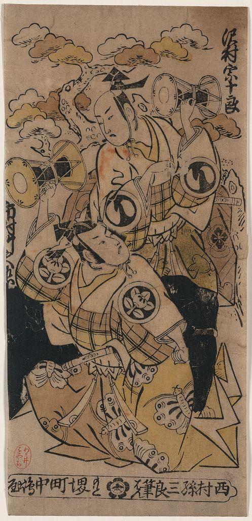 Title: Sawamura sōjūrō no soga no jūrō to ichimura takenojō no soga no gorō Title Translation: Sawamura Sojuro as Soga Juro and Ichimura Takenojo as Soga Goro. Creator(s): Nishimura, Shigenaga, 1697-1756, artist Date Created/Published: Japan : Nakajimaya of Sakai-machi, [between 1726 and 1736] Repository: Library of Congress Prints and Photographs Division Washington, D.C. 20540 USA