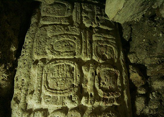 Discovery Of Stone Monument At El Perú-Waka' - 'Mayan Cleopatra Story' Revealed - MessageToEagle.com Maya Snake queen Lady Ikoom as depicted on Stela 44.Photo by Francico Castaneda; courtesy of Proyecto Arqueológico El Perú-Waka´y PACUNAM.
