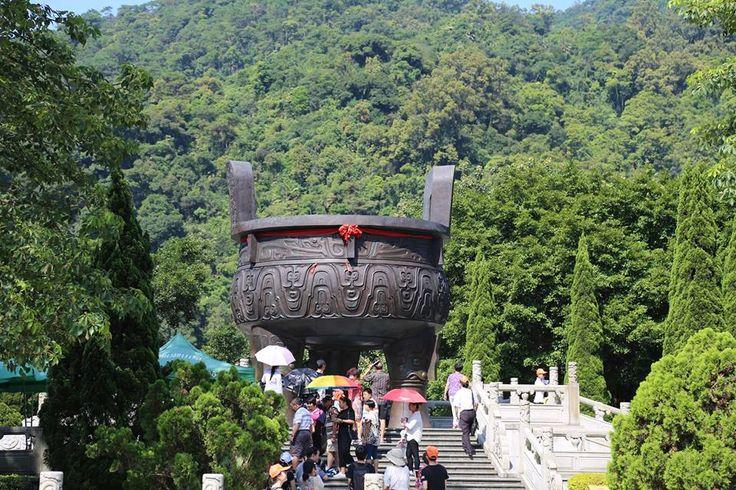 Baogong ci