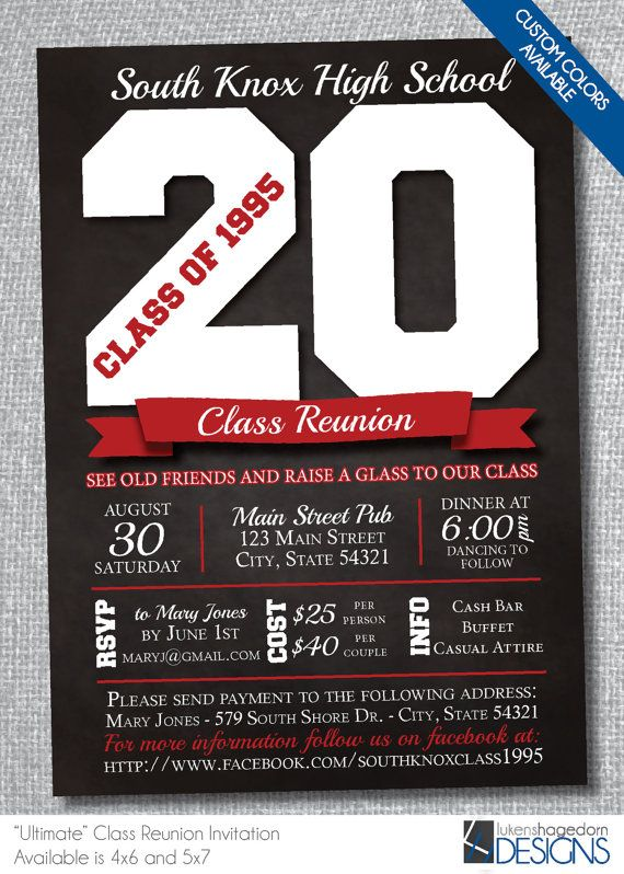 Class Reunion Invitation  Custom School by LukensHagedornDesign