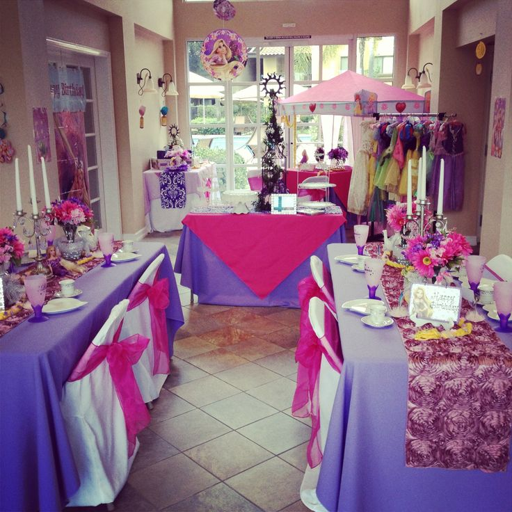 birthday party. Fuschia and purples  Tangled/rapunzel themed party ...