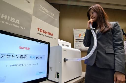 Toshiba unveils disease-detecting breathalyser
