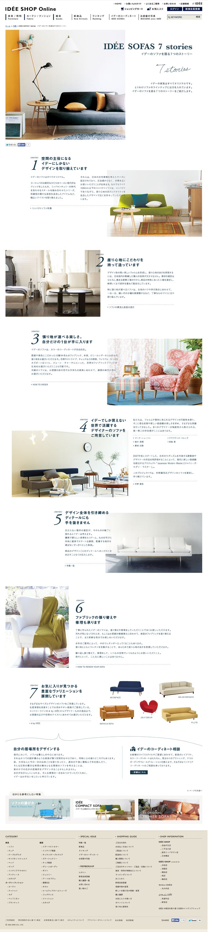 http://www.idee-online.com/shop/features/083_sofas_7stories.aspx?gclid=CPPovfDEncICFdcTvQodupgAFw