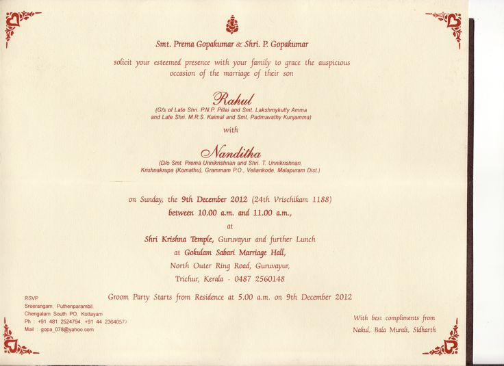 Wedding Invitation Card Sample: Image Search: Wedding Invitation Letter Format Kerala