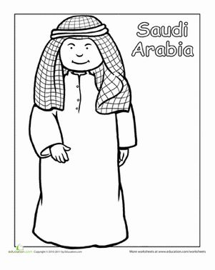 Color in this picture of a friendly boy in traditional clothing from Saudi Arabia.