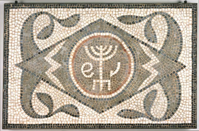 Little Known Roman Jewish Mosaic Art, Hamman Lif Synagogue in Tunisia: Menorah with Lulav and Ethrog