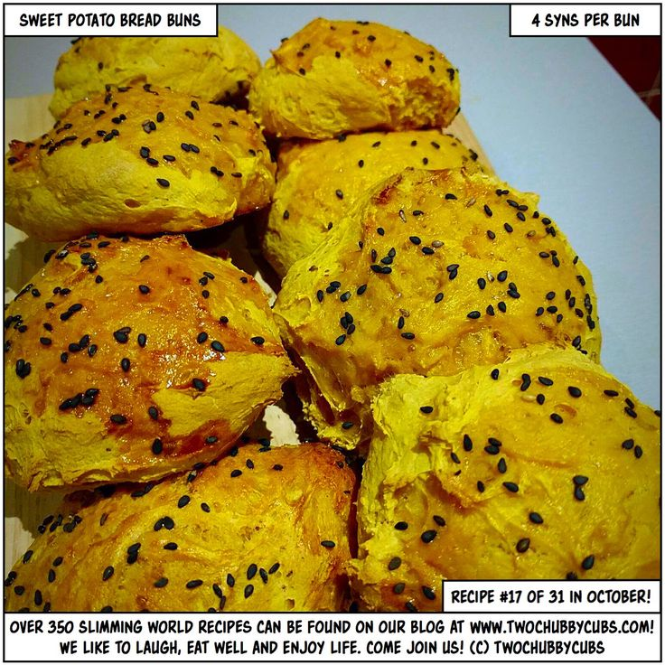 PLEASE LIKE AND SHARE! These low syn sweet potato bread buns make a tasty alternative to boring old bread and you'll get to use over leftover sweet potato for once! Remember, at www.twochubbycubs.com we post a new Slimming World recipe nearly every day. Our aim is good food, low in syns and served with enough laughs to make this dieting business worthwhile. Please share our recipes far and wide! We've also got a facebook group at www.facebook.com/twochubbycubs - enjoy!