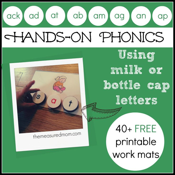 Hands-on Phonics for Kids: Free printables for spell with milk cap letters (short a word family printables) from The Measured Mom