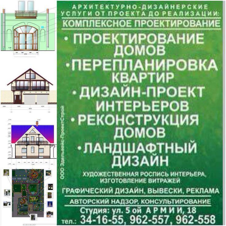 www.epstroi.ru