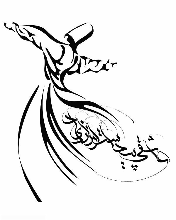 rumi sufi dance - Google Search