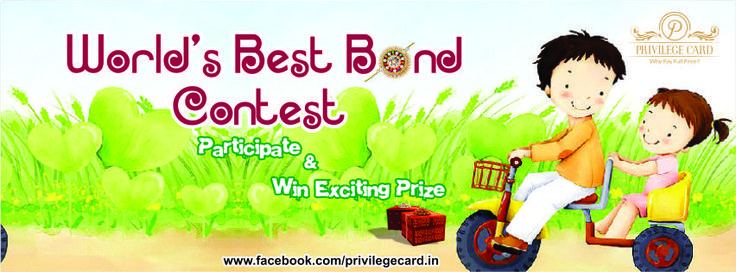 """""""Being Sister and Brother means being there for each other"""" Participate in World's Best Bond Contest & win exciting prize. Click here to participate https://goo.gl/Er4xL3"""