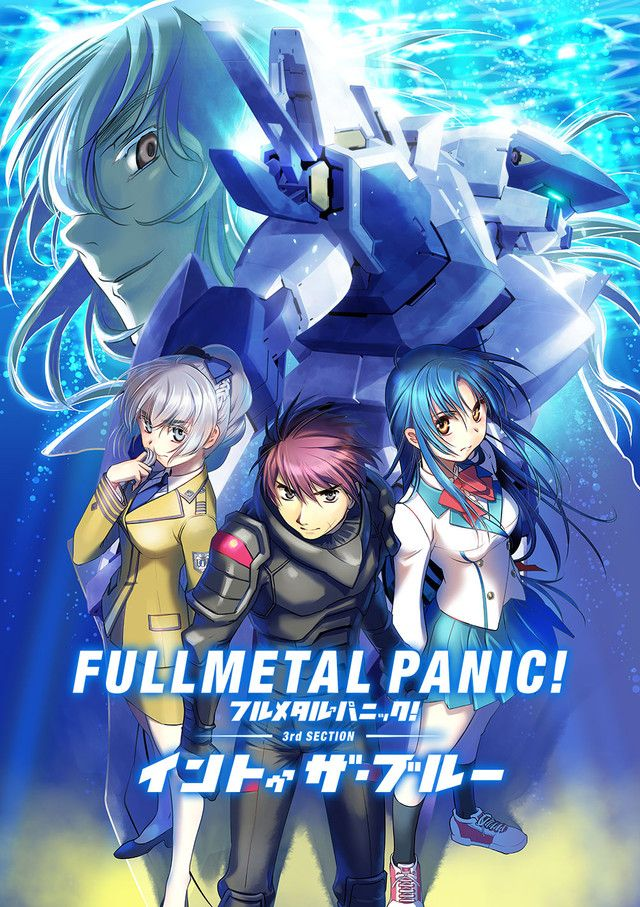 Full Metal Panic Director S Cut Anime Movie 3 Reveals New Visual