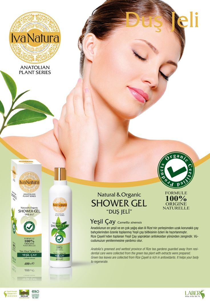 organic shower gel from Rize Çayeli