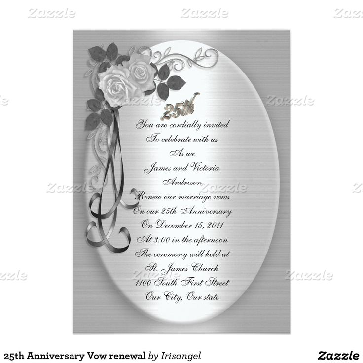 Best Th Anniversary Invitations Customized Images On