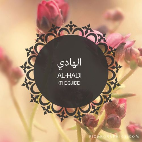 Al-Hadi,The Guide,Islam,Muslim,99 Names