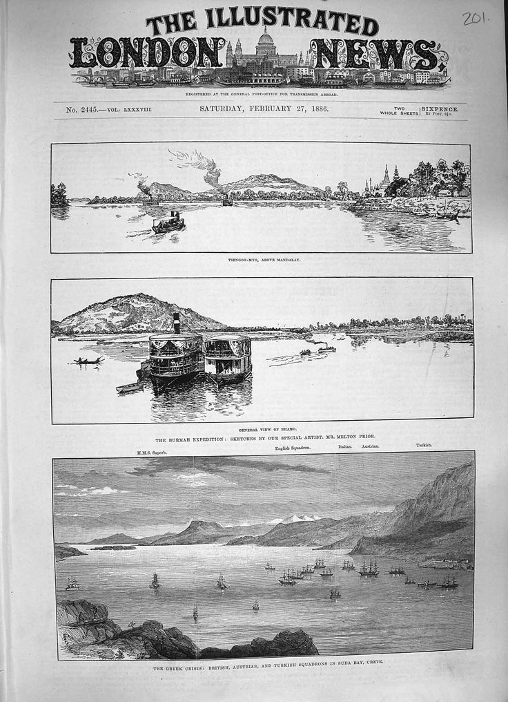 Antique Print 1886 Greek Suda Bay Crete Ships Burmah Bhamo Mandalay