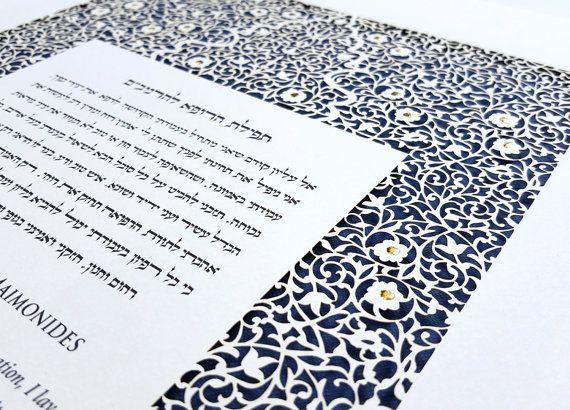 411 Best Images About Jewish Papercuts On Pinterest Bat