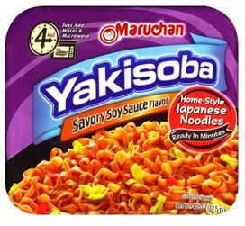 Get your coupons ready for FREE or BETTER Yakisoba Noodles starting at Publix on 9/11/14 (9/10 for some) Stock up on some freebies!  Click the link below to get all of the details ► http://www.thecouponingcouple.com/free-or-better-yakisoba-noodles-at-publix-starting-911-910/
