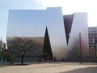 Tokyo Museum Guide: Art and Photography