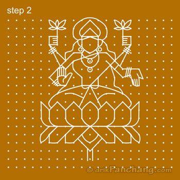 Diwali Rangoli Step 2