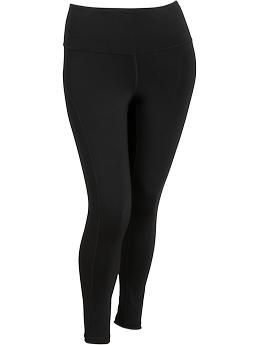Old navy plus size compression pants