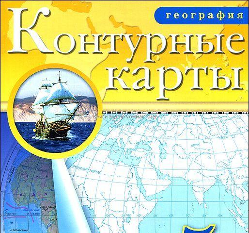 Книги эндрю уоммак киев