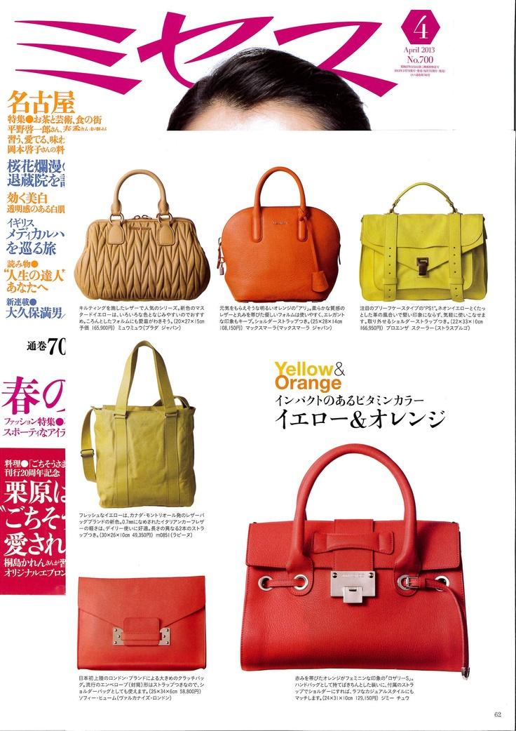 #m0851 #mrsmagazine #2013 #Japan #weekendbag #lemon