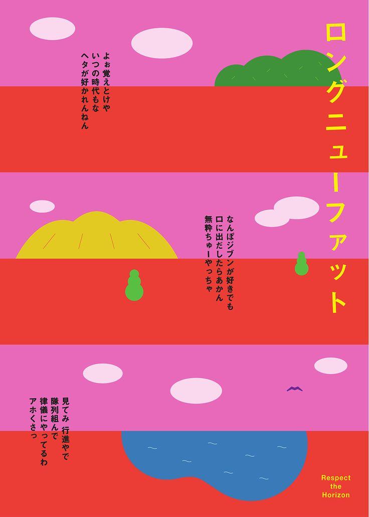 Okuyama Taiki
