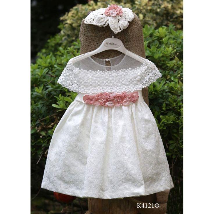 Χειμερινό Βαπτιστικό Εκρού Φόρεμα από Μπροκάρ και Δαντέλα Mi Chiamo K4121