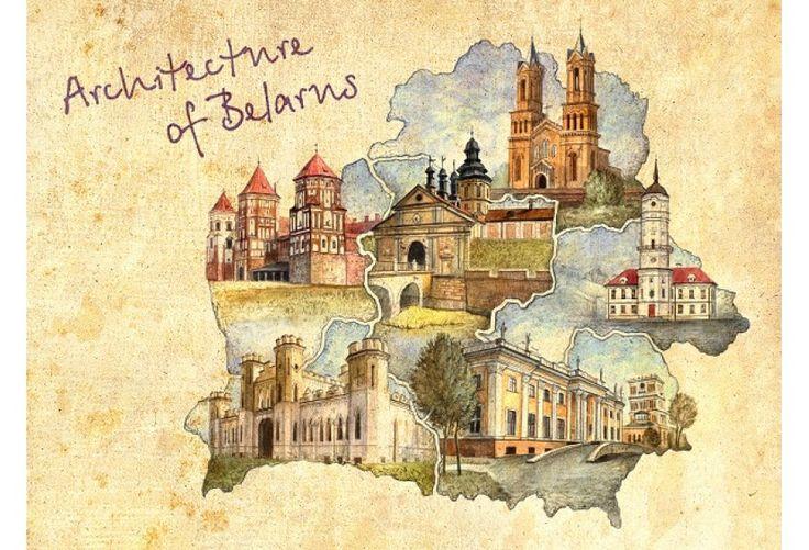 Белоруссия открытки, праздником