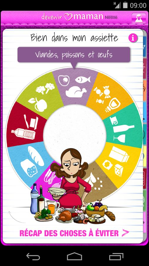 Devenir maman : créée par Nestlé, cette application associe des conseils pour la future maman (nutritionnels, physiques) et propose désormais de joindre un professionnel pour répondre à toutes les questions des futures mamans, souvent en proie aux doutes !  Une application bien pratique donc, et qui permet aussi de créer un court film en slow motion, composé des photos de votre silhouette. Amusez-vous !  - Mamma Fashion http://www.mammafashion.com/
