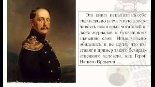 Алла Гелевская - YouTube