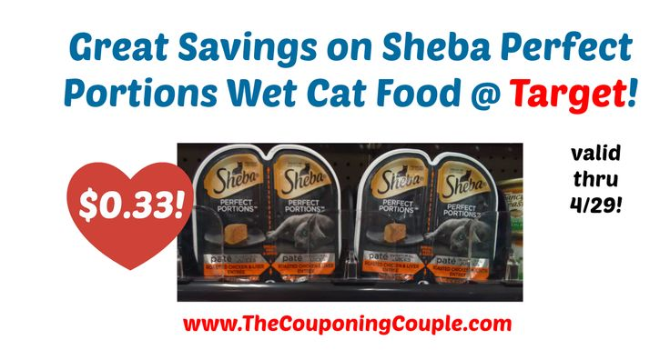 WOOHOO!! Great time to stock up! Great Savings on Sheba Perfect Portions Wet Cat Food @ Target!  Click the link below to get all of the details ► http://www.thecouponingcouple.com/great-savings-on-sheba-perfect-portions-wet-cat-food-target/ #Coupons #Couponing #CouponCommunity  Visit us at http://www.thecouponingcouple.com for more great posts!