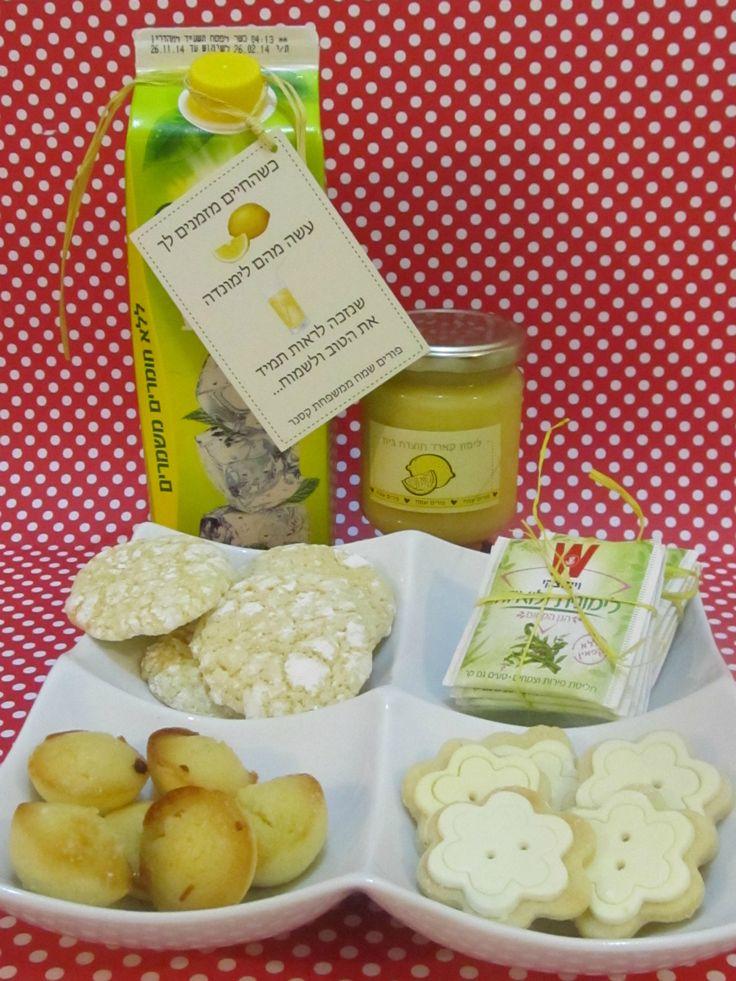 Lemon themed home made goods shsalach manot idea  for cafe veyafe purim   2014 mishloach manot challenge פורים משלוח מנות