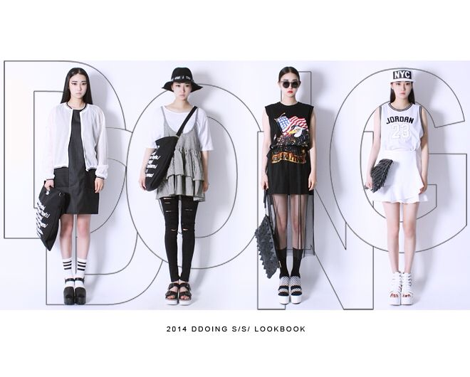 www.ddoing.co.kr / fashion / womanstyle / street fashion / dairy look / korea model / unique style / mordern / chic / trender / 또잉