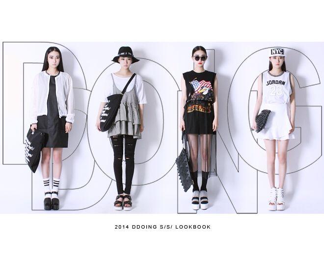 www.ddoing.co.kr / fashion / womanstyle / street fashion / dairy look / korea model / unique style / mordern / chic / trender / 또잉