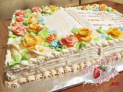 Торт «Открытая книга»