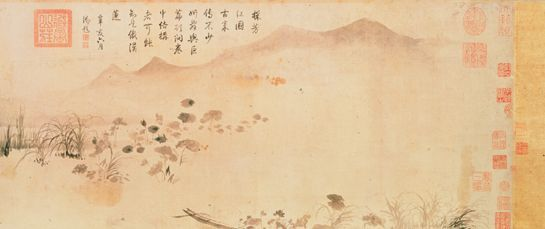 Picking Lotuses T'ang Yin (1470-1523), Ming Dynasty Handscroll, ink on paper, 35 x 150.2 cm (1). T'ang Yin, a native of Kiangsu province, was gifted at calligraphy, painting, poetry, and writing. By nature, he was a free and unrestrained spirit. A famous painter of the Soochow area in the middle Ming, he was able to combine elements of scholar and professional painting styles.