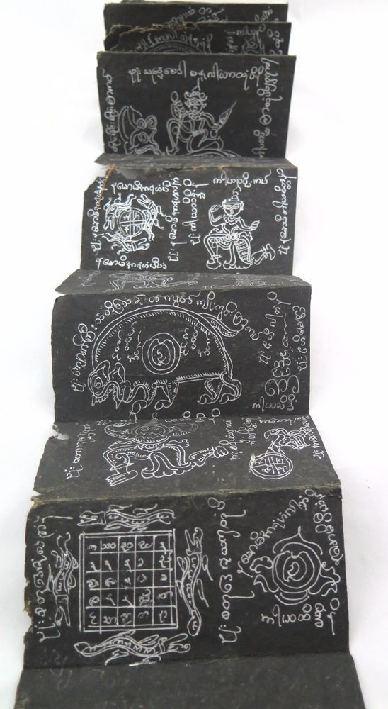 what is the most used letter in the english language antique burmese pained sacred amp zodiac 4630