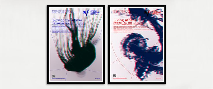Athens Video Arts Festival, communication design, posters, fluo