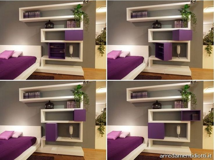 31 Best Images About Bedroom Wall Shelves Ideas On
