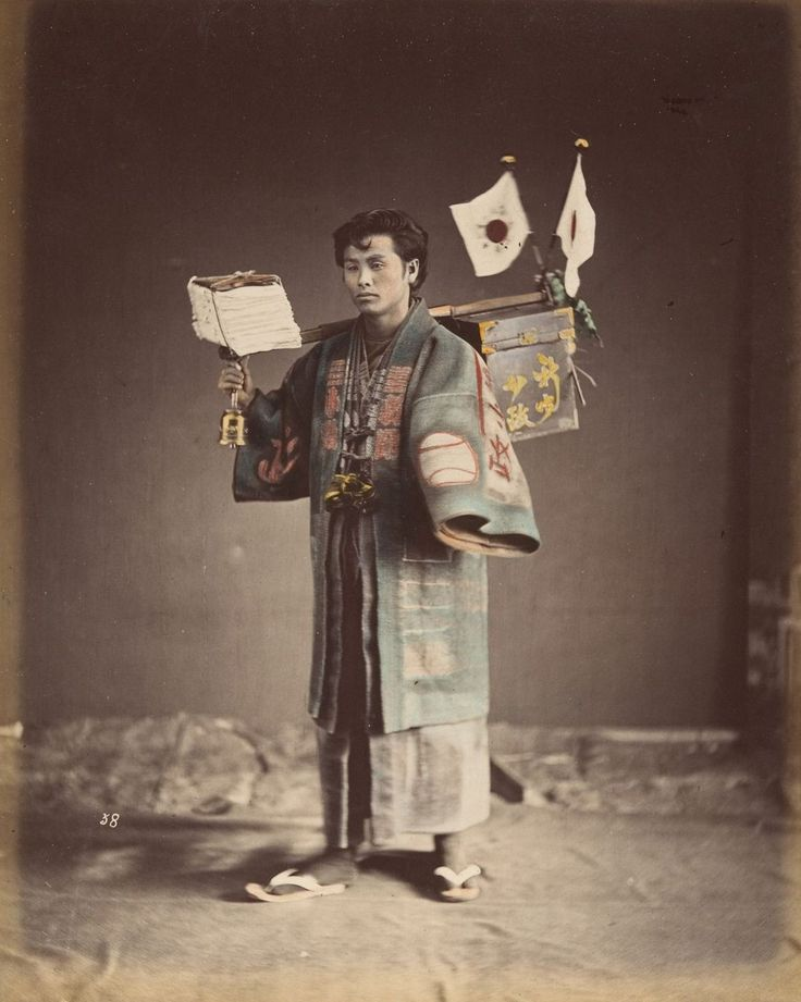 One of the first Japanese photographers captured nostalgic images of a vanishing traditional culture.