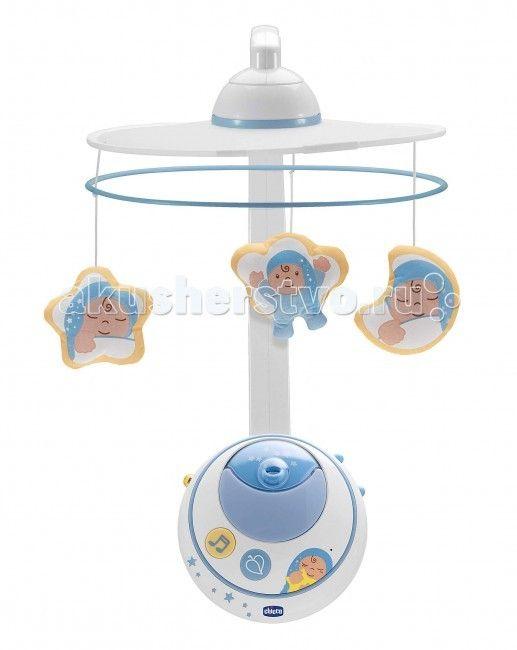 Мобиль Chicco Волшебные звезды  Мобиль Волшебные звезды Chicco  Изображение проецируется не только на сам мобиль, но и на потолок детской комнаты, окутывая волшебной магией и новорожденного, и его маму с папой.    Эта волшебная атмосфера сопровождает и в более старшем возрасте. Достаточно снять крепление с мобиля и он становится очень удобным музыкально-световым проектором для детской кроватки с мягко светящимися огоньками и богатым выбором приятных мелодий.   С помощью удобных, легко…