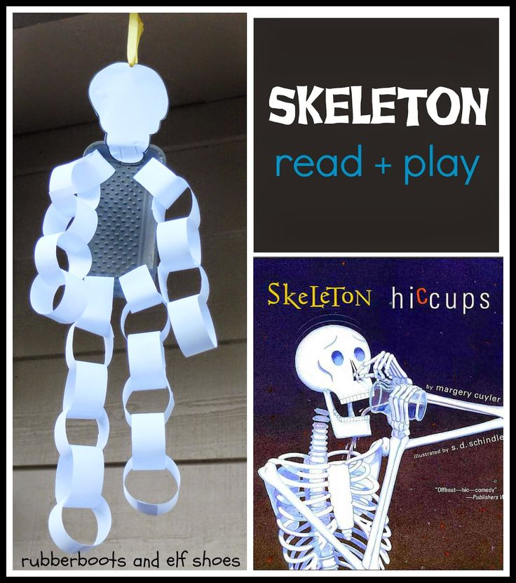 Read Skeleton Hiccups - and make a fun and not-too-spooky paper chain skeleton.