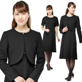 Amazon.co.jp: レディース 喪服 ブラックフォーマル 2点セット スーツ 092966974ba: 服&ファッション小物
