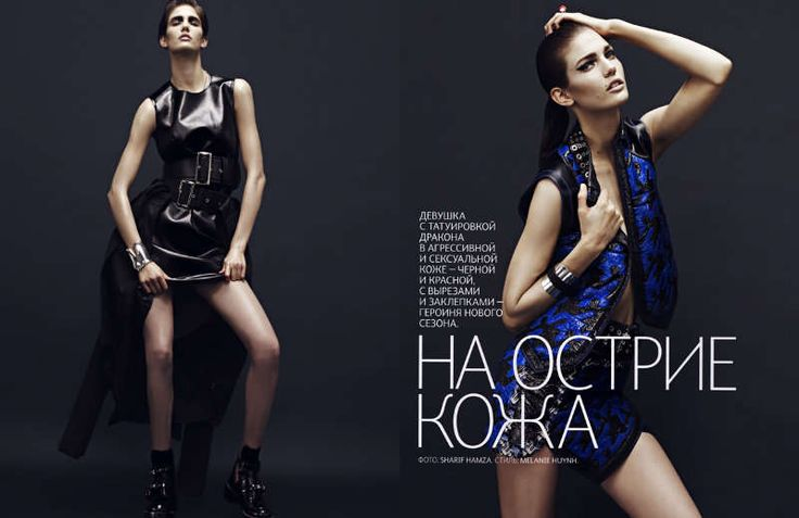 Elegant Bad Girl Shoots : kendra spears vogue russia