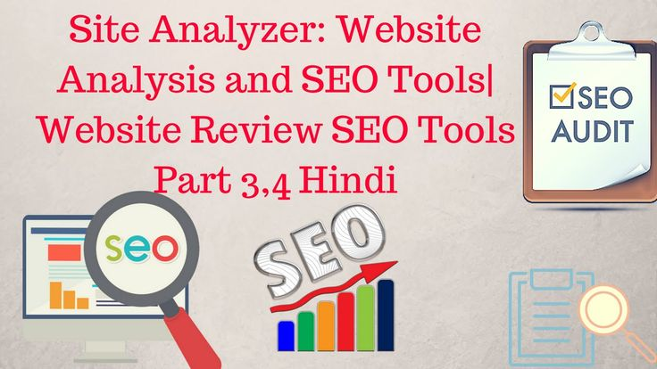 Website Analyzer: Website Analysis and SEO Tools | Website Review SEO Tools Part 3,4 [Hindi] - Wikitimes-Times Of New Generation  ||  In this video you will learn how to audit or Analysis website for SEO…. 3. Site Analyzer: Website Analysis and SEO Tools https://www.site-analyzer.com/ 4. iwebchk: Web Analysis and Website Review SEO Tools http://iwebchk.com/ Google does not…